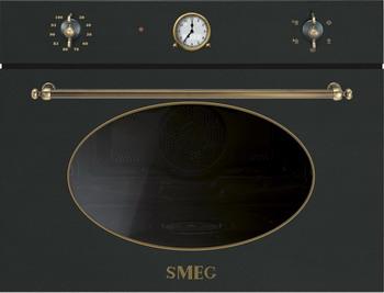 Встраиваемая пароварка Smeg SF 4800 VAO smeg fl144p