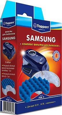 Набор фильтров Topperr 1117 FSM 9 набор фильтров для пылесосов topperr fsm 9