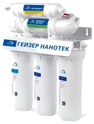 Стационарная система Гейзер НАНОТЕК системы фильтрации