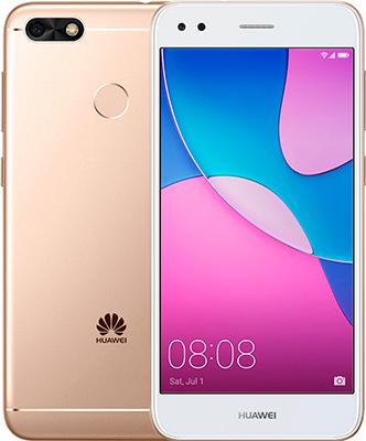 Мобильный телефон Huawei Nova Lite 2/16 GB золотистый смартфоны huawei nova lite gold