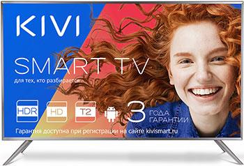 LED телевизор KIVI 32 HR 50 GR цена 2017