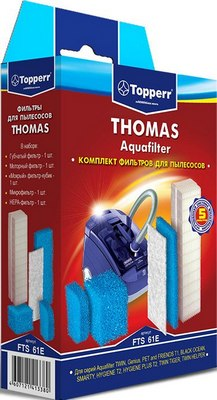 Набор фильтров Topperr 1132 FTS 61 E набор фильтров для пылесосов topperr fts 61
