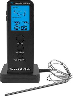 Термощуп Zigmund amp Shtain MP-66 B разъем xlr кабельный rockdale xlr015 3p