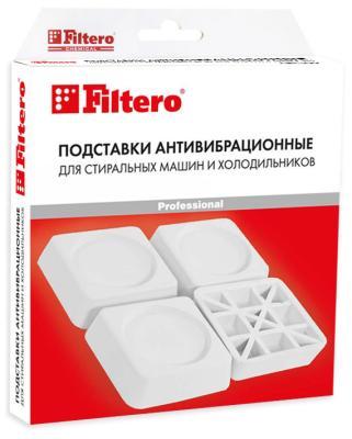 Подставки Filtero Арт.909 антивибрационные подставки для стиральной машины