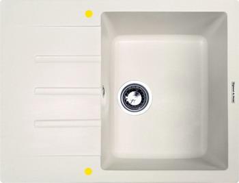 Кухонная мойка Zigmund amp Shtain RECHTECK 645 индийская ваниль кухонная мойка zigmund amp shtain platz 465 топленое молоко