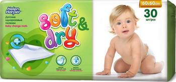 Пеленки Helen Harper впитывающие детские SOFT&DRY 60 X 60 30шт сени софт пеленки впитывающие 60 60 см n30