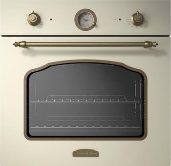 Встраиваемый электрический духовой шкаф Zigmund amp Shtain EN 119.622 X