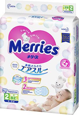 Подгузники Merries Air Through 4-8 кг S 80+2шт alluring halter neck spliced see through women s swimwear
