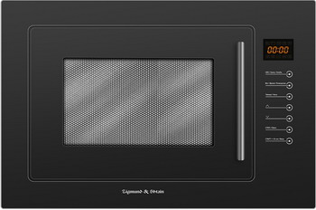 Встраиваемая микроволновая печь СВЧ Zigmund amp Shtain BMO 13.252 B