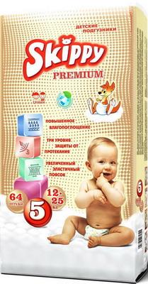 Подгузники Skippy Premium р-р 5 (12-25 кг.) 64 шт. greenty подгузники 5 10 кг 48 шт
