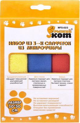 Набор из 3-х салфеток из микрофибры Рыжий кот MFS-03/3 набор салфеток рыжий кот 3шт 38см д бережного хран посуды