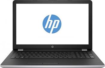 Ноутбук HP 15-bs 573 ur (2NP 70 EA) Natural Silver ноутбук hp 15 bs 599 ur 2pw 00 ea natural silver