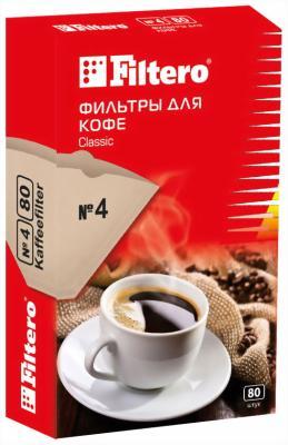 Набор фильтров Filtero №4/80  коричневые