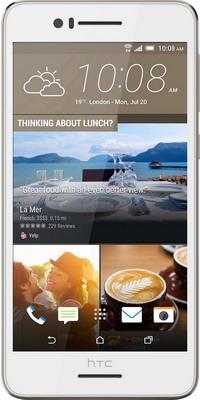 HTC Desire 728 G DS EEA White Luxury htc desire в отличном состоянии