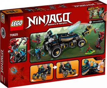 Конструктор Lego NINJAGO САМУРАЙ VXL 70625 конструктор lego ninjago 70633 кай мастер кружитцу