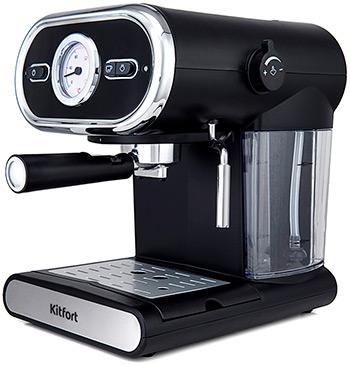 Кофеварка Kitfort КТ-702 кофеварка kitfort kt 702