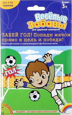 Настольная игра Bondibon Весёлые забавы: забей гол! ВВ0983 bondibon игра антивирус bb0847 sg520ru