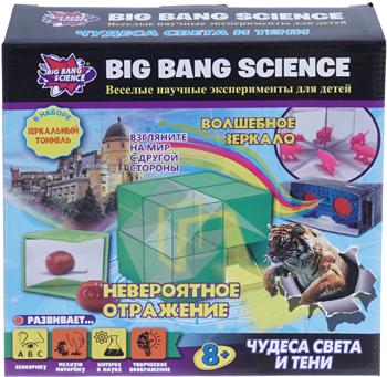 Набор Big Bang Science Чудеса света и тени 1CSC 20003294 набор архетипы и тени