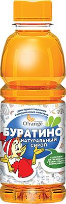 Сироп для приготовления газированной воды Orange Буратино 0 5 SYR-05 BUR сироп для приготовления газированной воды orange лимон 0 5 syr 05 lim