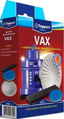 Набор фильтров Topperr 1136 FVX 1 topperr 1202 nu 1