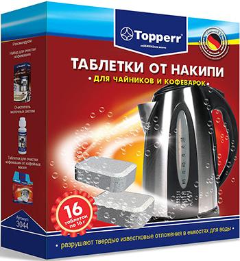 Таблетки от накипи Topperr для чайников и кофеварок компл. 16 шт. 3044 цена и фото