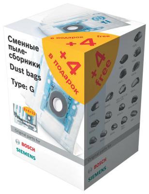 Набор пылесборники  + фильтры Bosch BBZ 123 FGI bosch пылесборники bosch bbz41fp трехслойные 4пылесбор