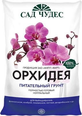 Грунт ФАРТ Сад чудес Орхидея 82989 дренаж керамзитный крупный фарт 25 л