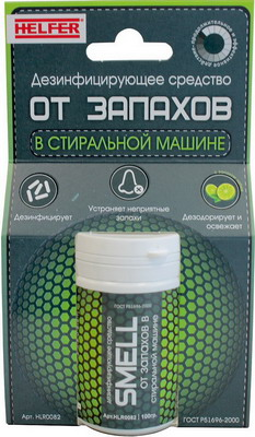 Средство для удаления запахов HELFER HLR 0082 SMELL 10pcs free shipping stp80nf70 80nf70 p80nf70 to 220 80a 70v mosfet n ch 68v 0 0082 ohm new original