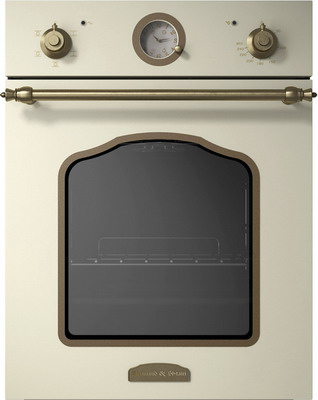 Встраиваемый электрический духовой шкаф Zigmund amp Shtain EN 110.622 X