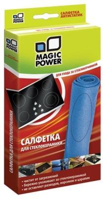 Микрофибровая салфетка д/ухода за стеклокерамическими поверхностями Magic Power MP-502 супер салфетка из микрофибры с леской magic power mp 508