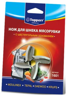 Нож  для шнека Topperr 1601 (MOULINEX  TEFAL  DAEWOO  KRUPS) планшет digma plane 1601 3g ps1060mg black