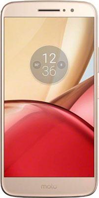 Мобильный телефон Motorola MOTO M 32 Gb золотистый
