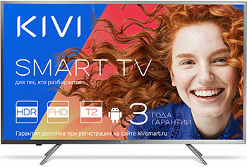 LED телевизор KIVI 40 FR 50 BR цена 2017