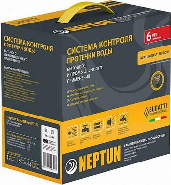 Система защиты от протечки воды Neptun Bugatti ProW 1/2 цена