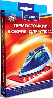 Термостойкий коврик для утюга Topperr 1305 IR4 аксессуар коврик для утюга topperr ir 4