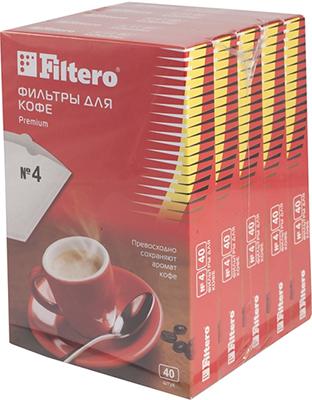 Набор фильтров Filtero Premium №4 200шт набор фильтров 1 4 tsi 122 л с