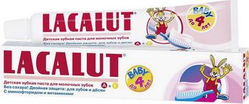 Зубная паста Lacalut Baby до 4 лет для молочных зубов 50мл