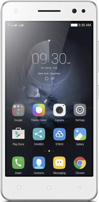 Lenovo IdeaPhone Vibe S1 Lite DUAL SIM LTE (PA2W 0012 RU) белый lenovo vibe c2 k10a40 dual sim 8gb lte black