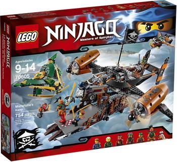 Конструктор Lego Ninjago Цитадель несчастий 70605 lego ninjago конструктор побег из тюрьмы криптариум 70591