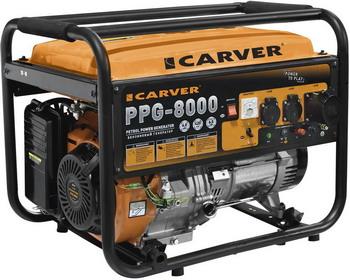Электрический генератор и электростанция CARVER PPG-8000 01.020.00020 электрический генератор и электростанция dde dpg 10553 e