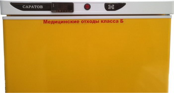 Холодильник для хранения медицинских отходов Саратов 502 М-02.3 цена