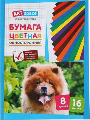 Бумага цветная ArtSpace 8 цветов 16 листов Нб16-8_045