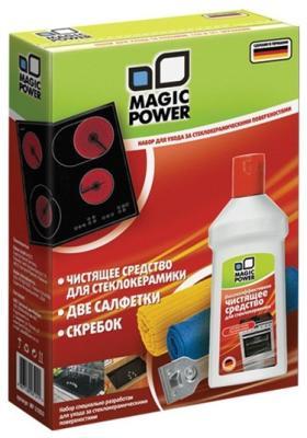 Набор для ухода за стеклокерамическими поверхностями Magic Power MP-21050 набор для ухода за поверхностями из стеклокерамики magic power 4 предмета
