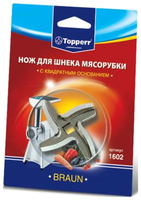 Нож для шнека Topperr 1602 (BRAUN) favourite 1602 1f