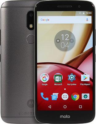 Мобильный телефон Motorola MOTO M 32 Gb серый