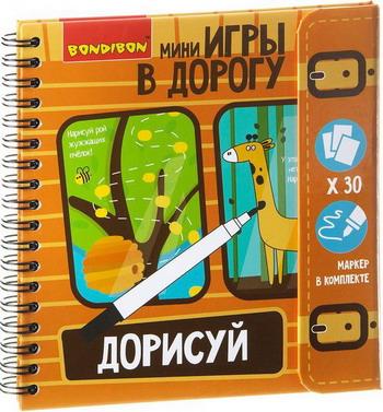 Компактные развивающие игры в дорогу Bondibon ДОРИСУЙ! ВВ1953 10 франков 1953 года
