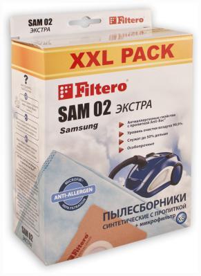 все цены на  Набор пылесборников Filtero SAM 02 (8) XXL PACK  ЭКСТРА  онлайн