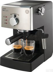 Кофеварка Philips HD 8325/79 кофеварка philips hd 7459 20