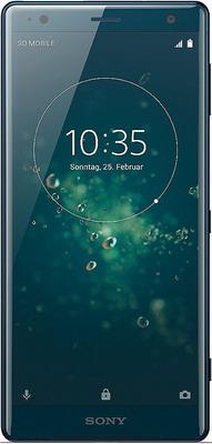 Смартфон Sony Xperia XZ2 Deep Green wierss розовый для sony xz2