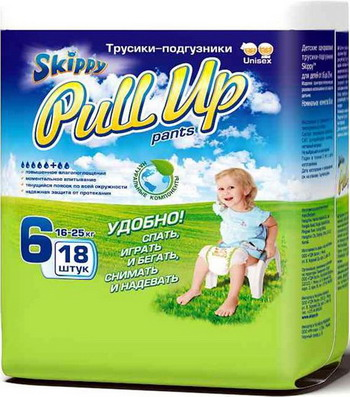 Трусики-подгузники Skippy Pull Up р-р6 (16-25кг) 18 шт